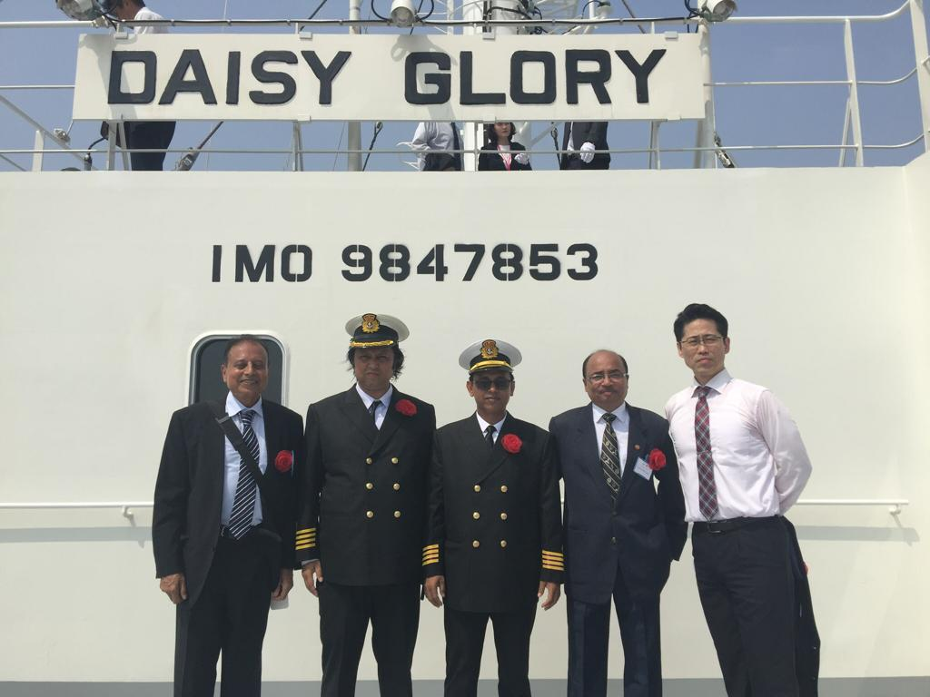 New Take Over Vessel MV. Daisy Glory Delivery Ceremony